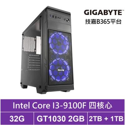 技嘉B365平台[光影武士]i3四核GT1030獨顯電玩機