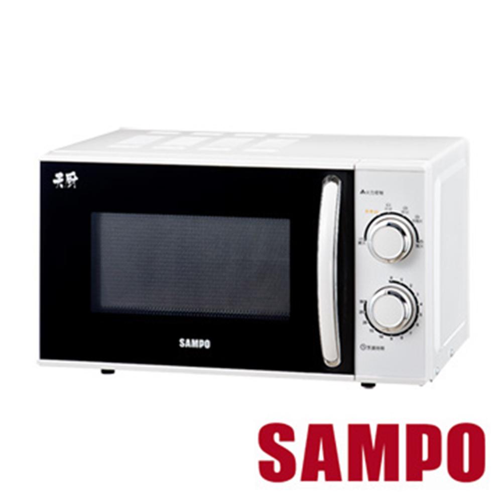 SAMPO聲寶20公升機械式微波爐RE-N620TR
