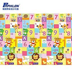 【PARKLON】韓國帕龍無毒地墊 - 單面切邊 - 動物123