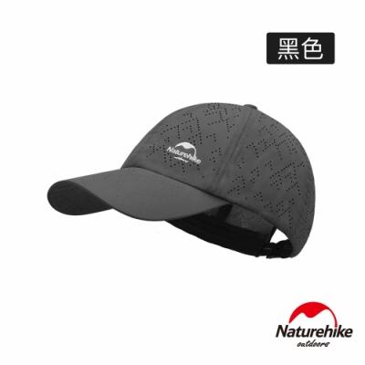 Naturehike 燒花基本款戶外透氣休閒防曬棒球帽 鴨舌帽 黑色-急