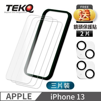 (時時樂)TEKQ iPhone 13 9H鋼化玻璃 螢幕保護貼 3入 附貼膜神器 送鏡頭保護貼2片