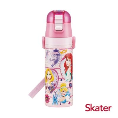 Skater直飲470ml不鏽鋼水壺-迪士尼公主PRINCESS