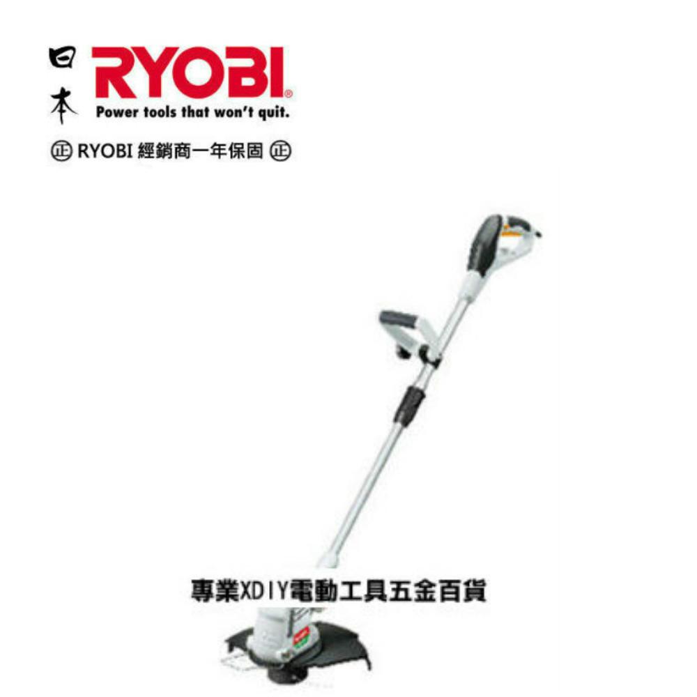 RYOBI RLT-550 手提電動修草機