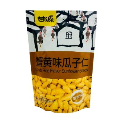 蟹黃味瓜子仁(138g)