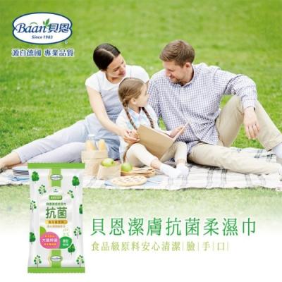 【德國貝恩 Baan】潔膚抗菌柔濕巾30抽x8包 (厚型)
