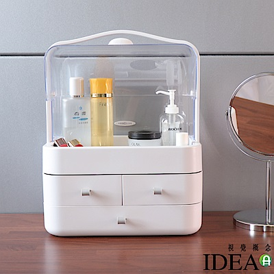 IDEA-便利可提式化妝品收納盒