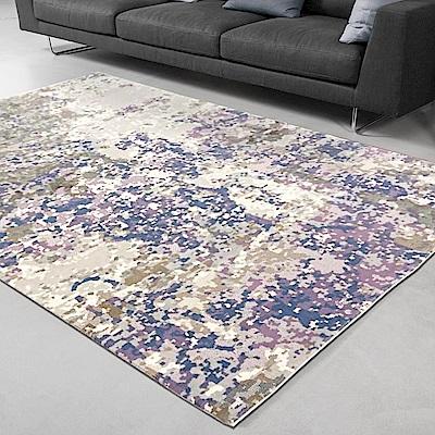 范登伯格 - 愛瑪仕 進口地毯 - 紫瀑 (160x230cm)