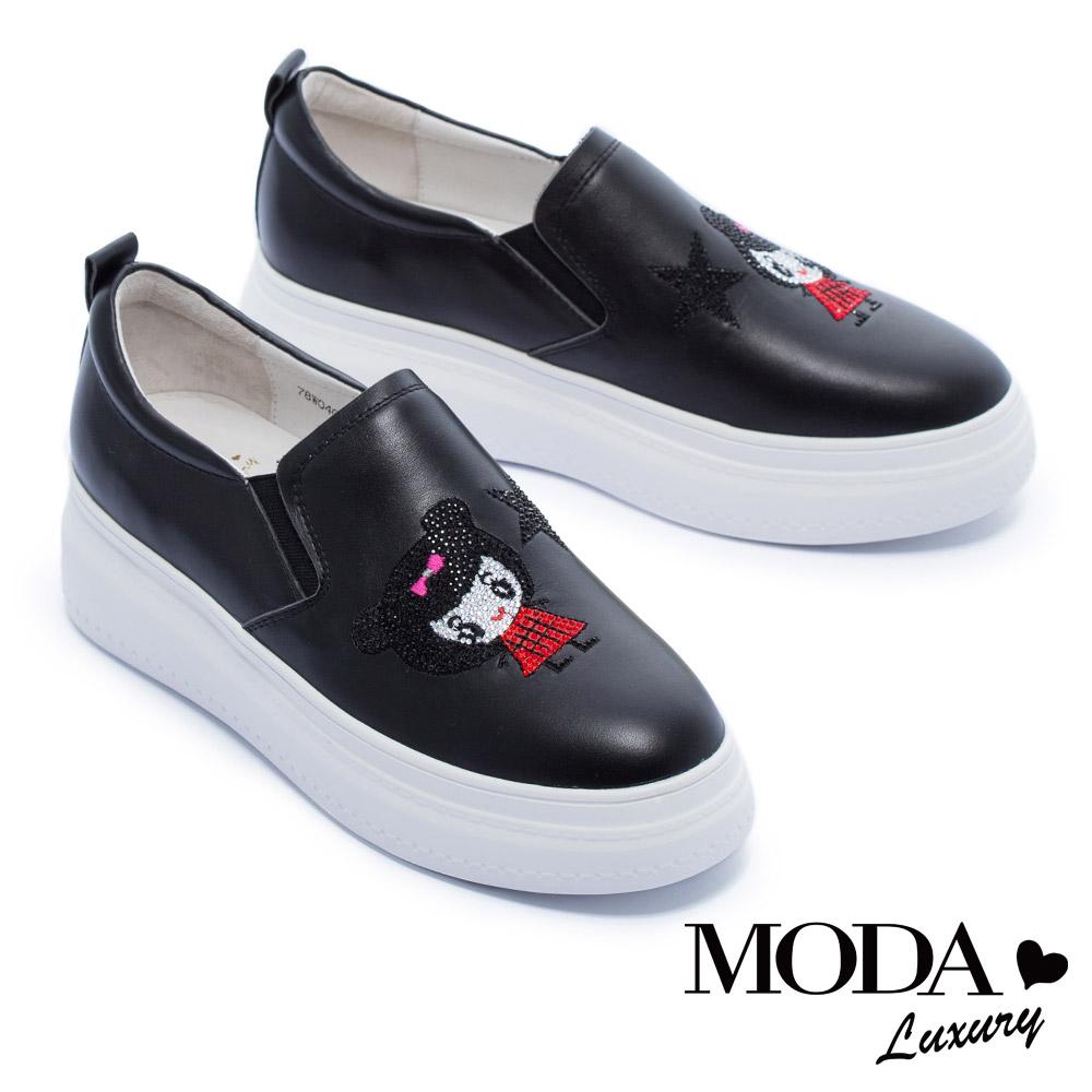 休閒鞋 MODA Luxury 趣味可愛造型水鑽全真皮厚底休閒鞋-黑