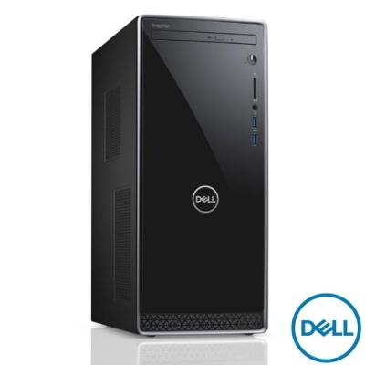 DELL Inspiron 3670-R3306STW 九代i3四核桌上型電腦(i3-9100/4G/1T/NonOS)