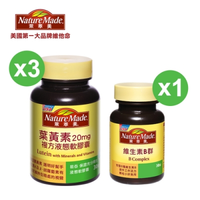 萊萃美 葉黃素20mg複方液態軟膠囊30粒x3瓶+B群30粒x1瓶