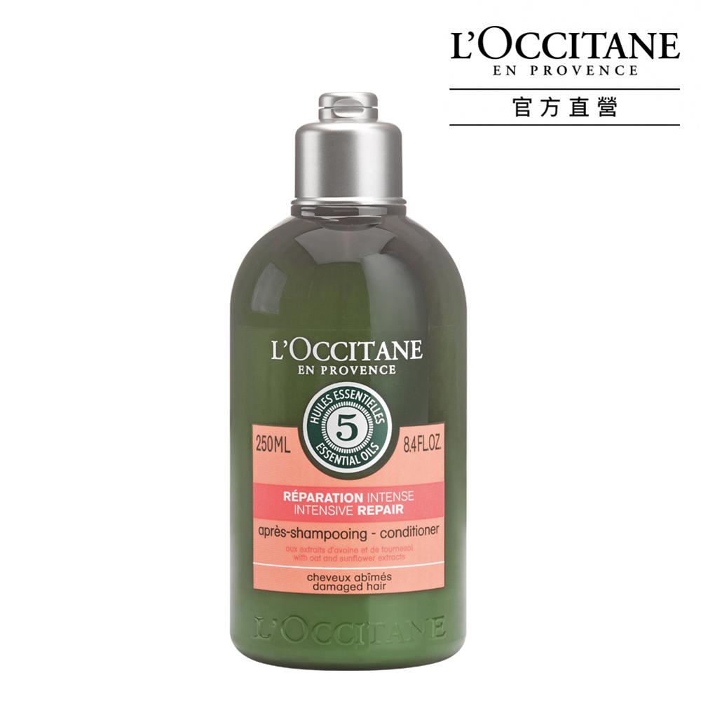 L'OCCITANE歐舒丹 草本修護潤髮乳250ml