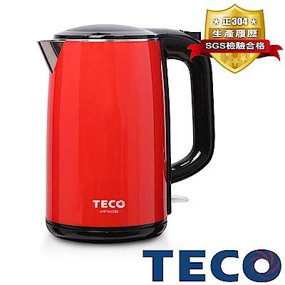 TECO東元 1.7L雙層防燙不鏽鋼快煮壺 XYFYK1702