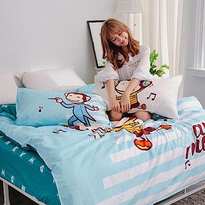 獨家潮牌 BANANA MONKEY 全版印花法藍紗雙人被套床包四件組 多色可選
