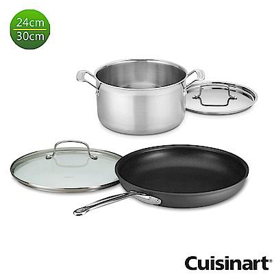 美國Cuisinart美膳雅不鏽鋼湯鍋24cm+經典主廚單柄煎鍋30cm