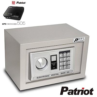 (買就送5%購物金) 愛國者居家型電子密碼型保險箱 20EA-快