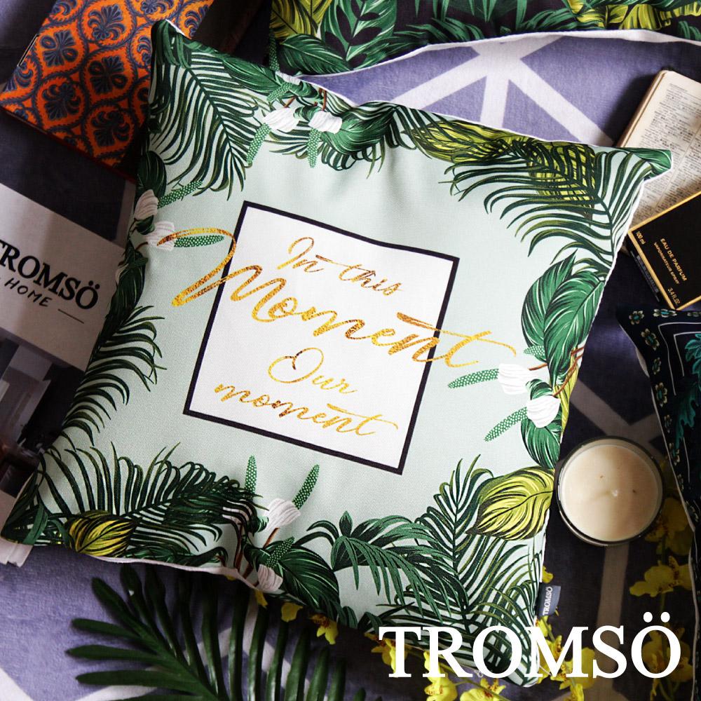 TROMSO 奢華義大利棉麻抱枕-U181尊爵金葉