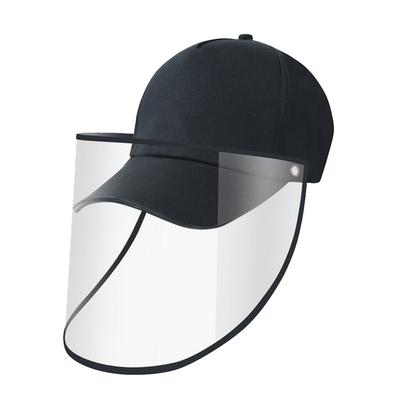 O Pretty 歐沛媞 多功能防疫防護面罩式棒球帽 帽圍52-60cm-多色可選[經典黑/水洗卡其/水洗黑/水洗藏青/水洗紅/水洗灰]