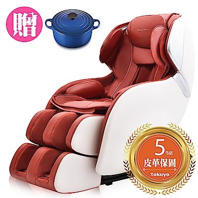 【HEALTHPIT】sofand精品按摩小沙發 HC-300