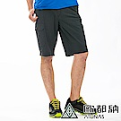 【ATUNAS 歐都納】男款防曬透氣彈性休閒五分褲短褲A-PA1912M黑