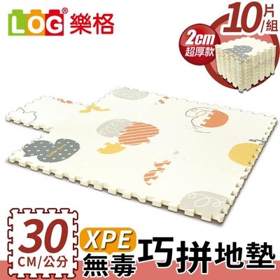 【LOG 樂格】XPE環保無毒巧拼地墊 X10片組-鴨鴨樂園