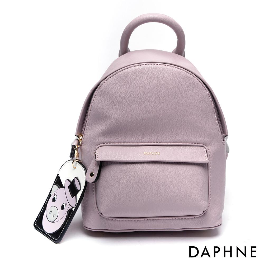 達芙妮DAPHNE-清新原色俏麗卡通吊飾小型後背包-淺紫色