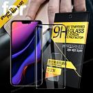 NISDA iPhone11 Pro Max 6.5全面呵護 2.5D滿版玻璃保護貼-2張