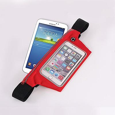 活力揚邑-防水防竊可觸控彈性反光手機平板腰包腰帶-7.3吋以下通用-紅