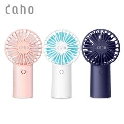 daho 長效型 迷你隨身 手持/桌立雙用 USB巧風扇