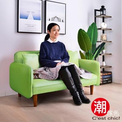 C est Chic_Latitude 北緯23.5 °N布質沙發(Green)  W119*D70*H65 cm