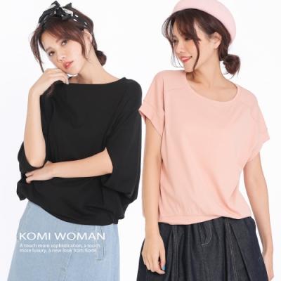 [時時樂]入秋時尚!KOMI素面顯瘦棉上衣-多款任選