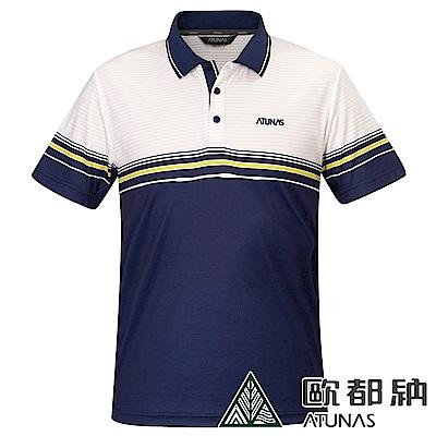 【ATUNAS 歐都納】男款X-STATIC短袖POLO衫A-P1904M深藍