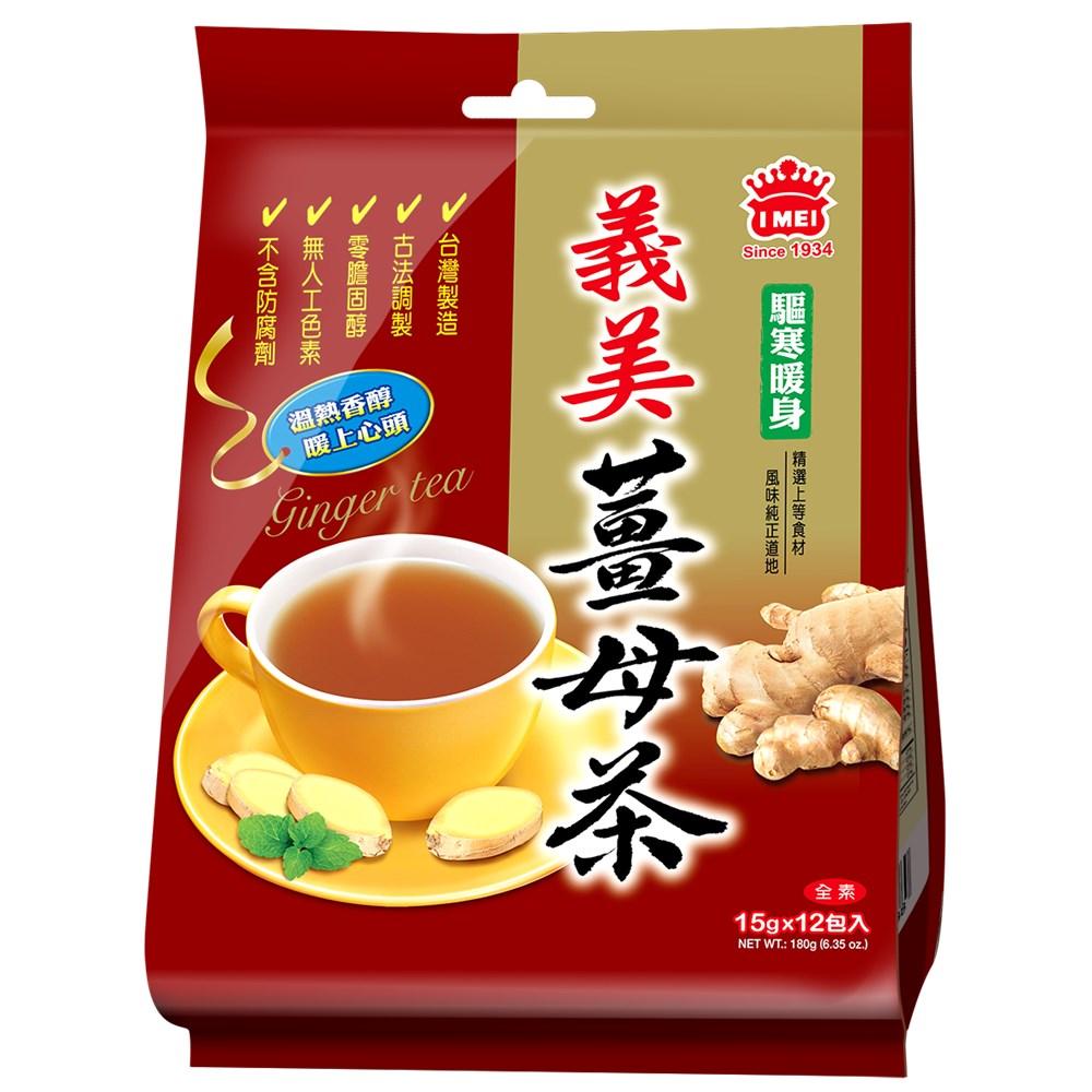 義美 薑母茶(15gx12包)