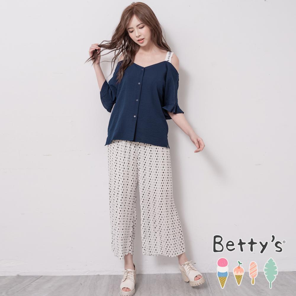 betty's貝蒂思 雪紡圓點百褶寬褲(白色)
