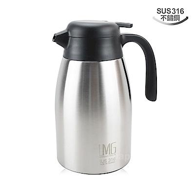 LMG316不銹鋼保溫壺1.5L保泠壺咖啡壺