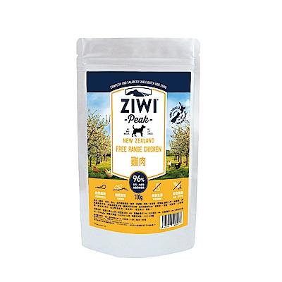 ZiwiPeak巔峰 96%鮮肉狗糧*雞肉*100G