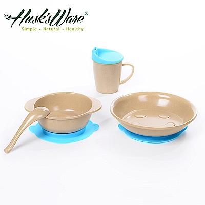 美國Husk's ware 稻殼天然無毒環保兒童餐具三件組(附贈湯匙) -藍色