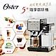 美國OSTER 5+隨享咖啡機(義式+膠囊)-經典銀 product thumbnail 2