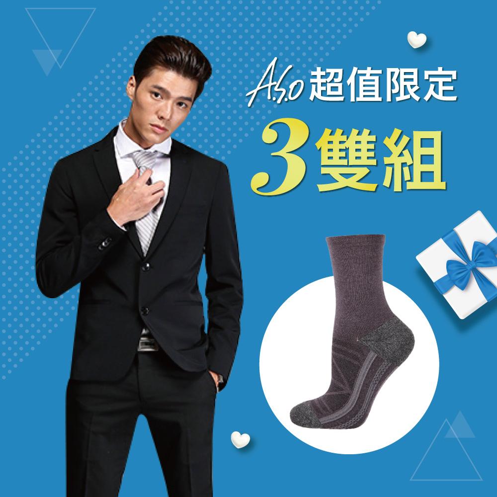 【阿瘦集團】父親節禮物特輯第二波 襪福袋超值組-遠紅外線減壓紳士襪-灰色-3入組(共3雙)