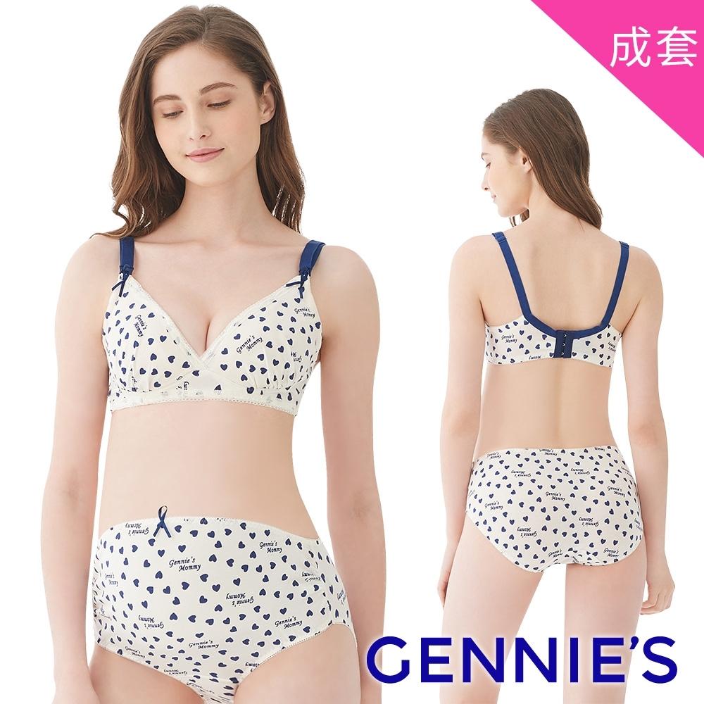 Gennies奇妮-代爾清新內衣褲成套組-藍(HA44+HB34)