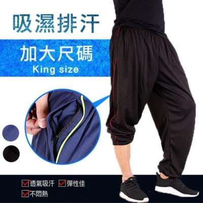 加大尺碼32-52腰吸濕排汗速乾鬆緊腰圍運動褲長褲