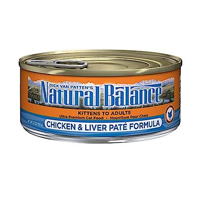 Natural Balance 特級系列貓用主食罐 3oz 六罐組