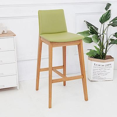 Bernice-佩維實木吧台椅/吧檯椅/高腳椅(高)-48x57x100cm