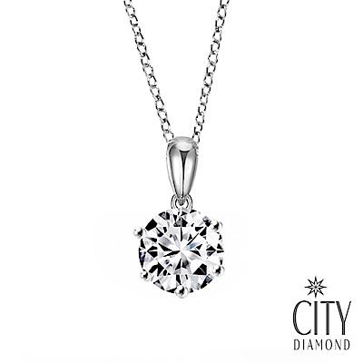 City Diamond 引雅『經典六爪』30分白K金鑽石項鍊