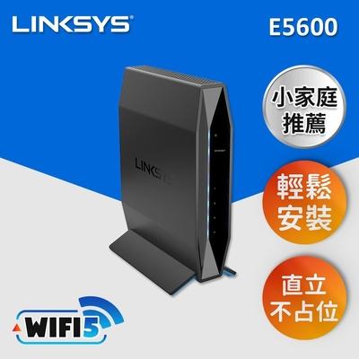 Linksys 雙頻 E5600 mesh路由器(AC1200)