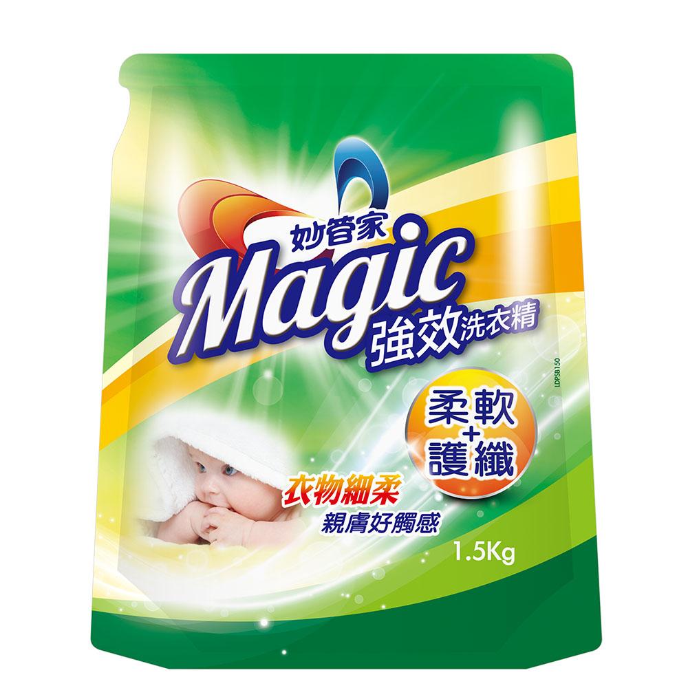 妙管家 強效洗衣精補充包-柔軟護纖1500g