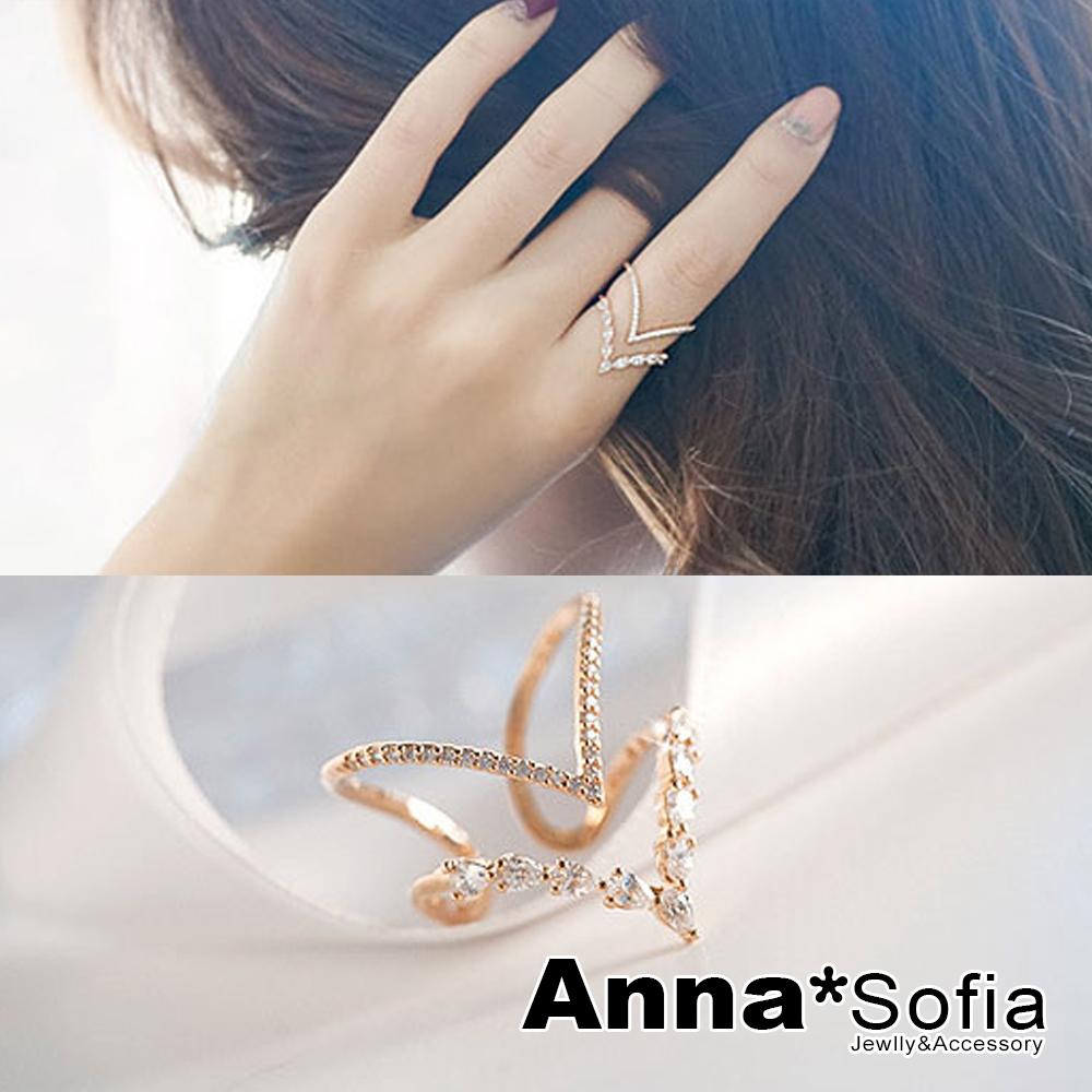 【3件5折】AnnaSofia 雙大V線細鑽 雙層開口戒指(金系)