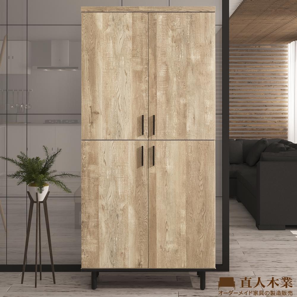 日本直人木業-EASY復古木80公分高鞋櫃