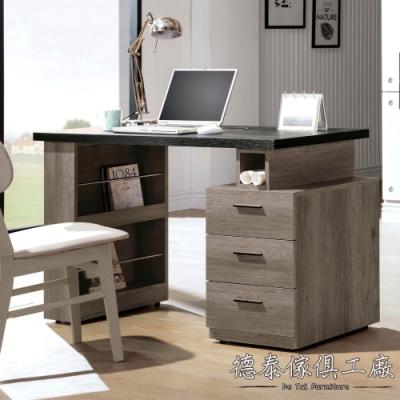 D&T 德泰傢俱 Dean工業風 4尺伸縮書桌-121~160x56x76cm
