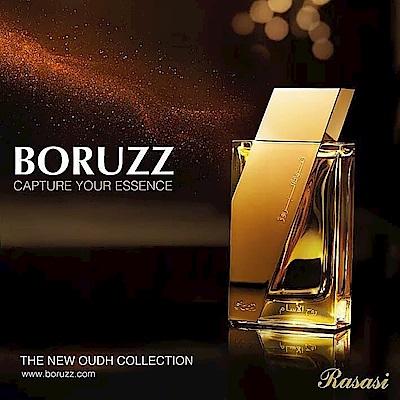 Rasasi Boruzz Musk Tabriz絕代風華 晚香玉與玫瑰 香水50ml