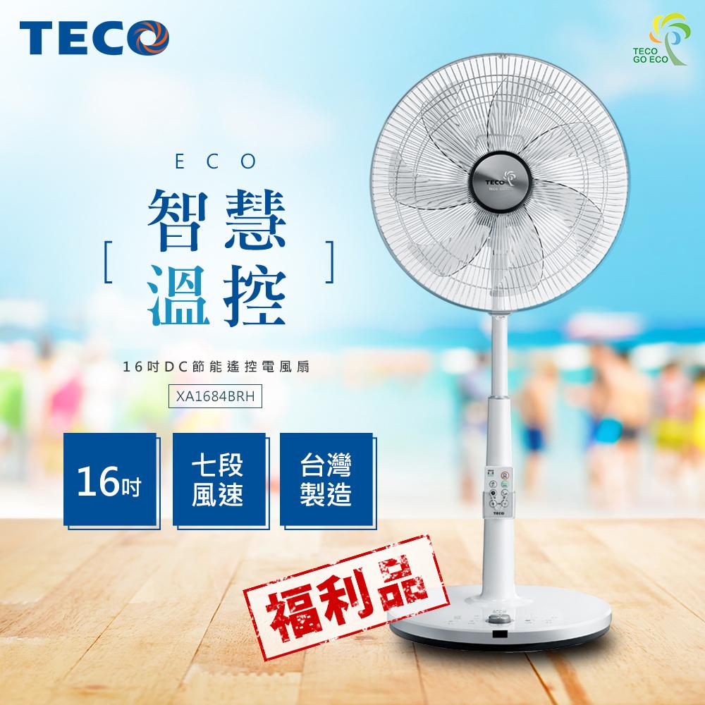 【福利品】TECO東元16吋DC直流微電腦智慧溫控立扇電扇 XA1684BRH